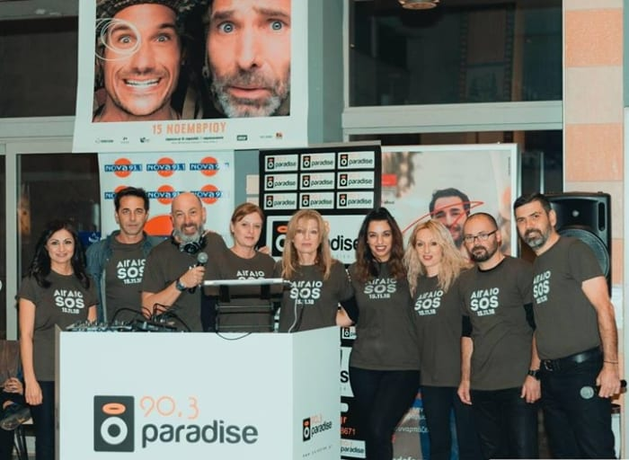 Απίθανη η ταινία και η πρεμιέρα ΦΓΣ στην Ξανθη! ΑΙΓΑΙΟ SOS στο Odeon Xanthi!…