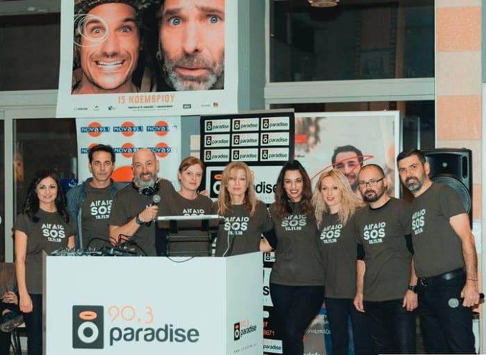Απίθανη η ταινία και η πρεμιέρα στην Ξανθη! ΑΙΓΑΙΟ SOS στο Odeon Xanthi! #paradise903…