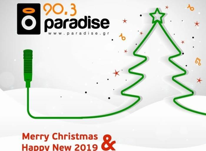 Καλές Γιορτές παρέα με τον Νο1 Paradise 90,3! #radiostation #music #radioshow #greece #paradise903 #xanthi…