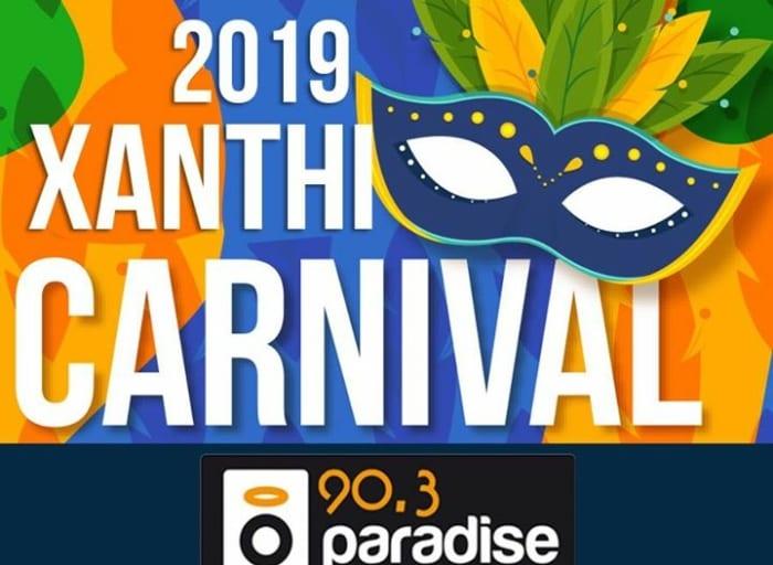 Ακούστε Paradise 90,3 και ελάτε στην Ξανθη να διασκεδάσουμε όλοι μαζί μια μεγάλη παρέα!…