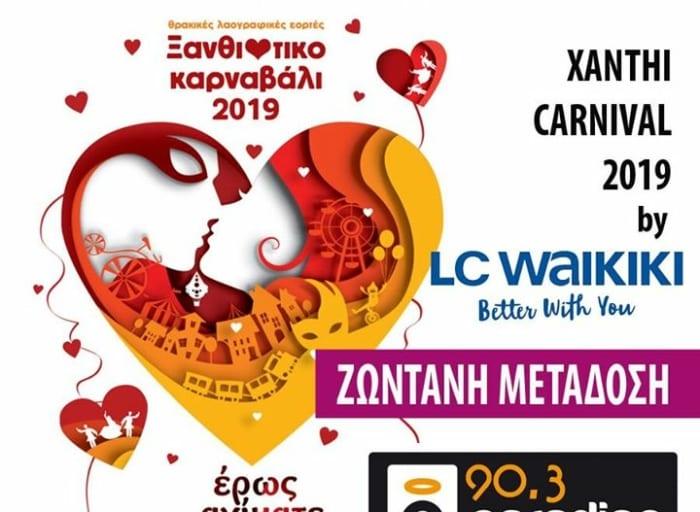 Xanthi Carnival 2019 by LC Waikiki Το Ξανθιώτικο Καρναβάλι μας περιμένει Ακούστε τον Paradise…