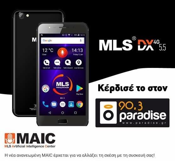 Ακούστε Paradise 90,3 και κερδίστε το εκπληκτικό smartphone της MLS DX 5,5 που τα…