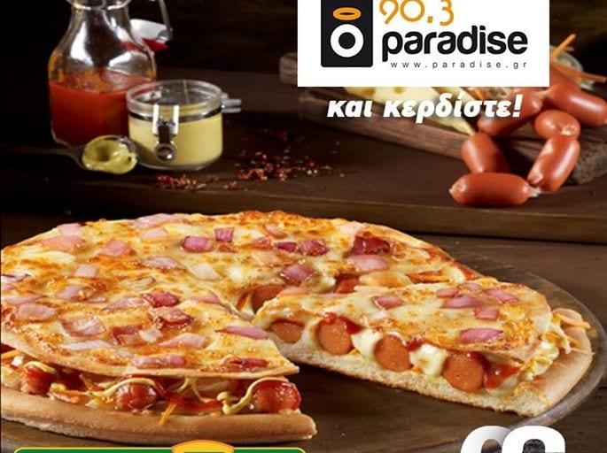 Κερδίστε ΤΩΡΑ στον Paradise 90,3 τη DOUBLE PIZZA HOTDOG ΑΠΟ ΤΗΝ Pizza Fan H…