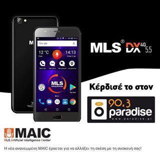 To καλοκαίρι ήρθε κι εσείς κερδίστε στον Paradise 90,3 το εκπληκτικό smartphone της MLS…