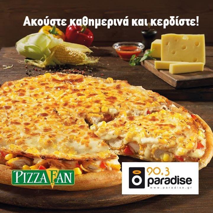Η Pizza Fan που μας έχει συνηθίσει στις πιο πρωτότυπες γεύσεις δημιούργησε τη νέα…